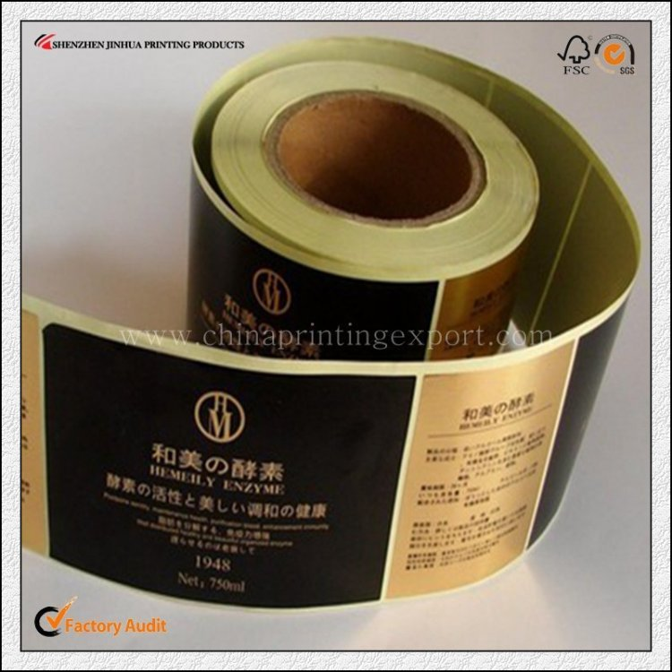 High Quality Custom Sticker Printing In China