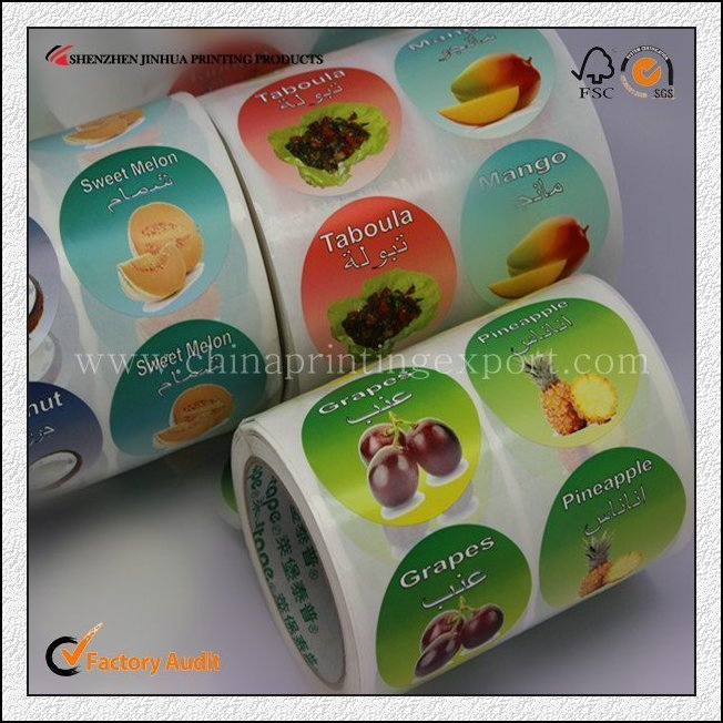 High Quality Sticker Printing In China With Low Cost